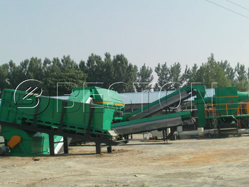 Trash Recycling Plant