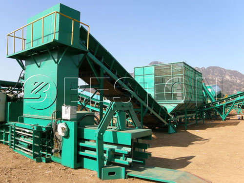 municipal solid waste management plant3