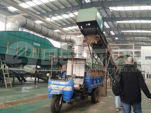 Waste Sorting Machine Algeria